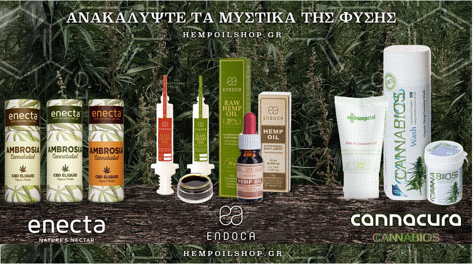 e01ffd467657 H Ηempoil Natural Products είναι η πρώτη εταιρεία στην Ελλάδα που  ειδικεύεται στην πώληση προϊόντων βιολογικής κάνναβης με βάση την  κανναβιδιόλη (CBD).