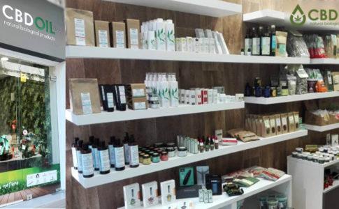 25a2d69bc0b Νέο CBD Oil Shop στη Χίο. Ένα νέο κατάστημα της αλυσίδας CBD Oil ξεκίνησε  τη λειτουργία του πριν λίγες ημέρες ...